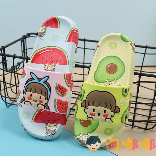 兒童涼拖鞋夏季軟底防滑家用浴室可愛水果女童外穿拖鞋【淘嘟嘟】