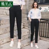 哈倫褲新款韓版寬鬆九分西裝夏季薄款休閒西褲春秋蘿卜女褲       蜜拉貝爾