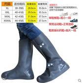 雨鞋套鞋套防水雨天防滑加厚底耐磨女成人韓國可愛防雨雪水鞋套男雨鞋套 新品特賣