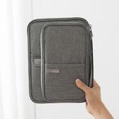 護照夾 護照包機票護照夾保護套防水旅行收納包出國多功能證件袋證件包 美物居家