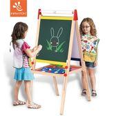 兒童畫板  兒童寶寶畫板雙面磁性小黑板可升降畫架支架式畫畫寫字板  潮先生 igo