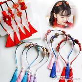 新年髮飾中國風小女孩喜慶髮夾紅色流蘇髮箍女格格髮卡 范思蓮恩