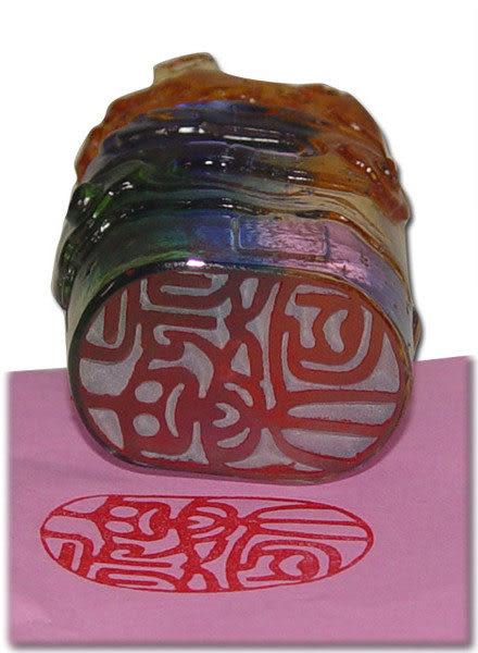 鹿港窯-居家開運水晶琉璃吉祥印章【事事如意】附精美包裝◆免運費送到家