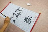 初學者毛筆字書法水寫布套裝成人兒童小學生水寫字帖超值10件月光節88折
