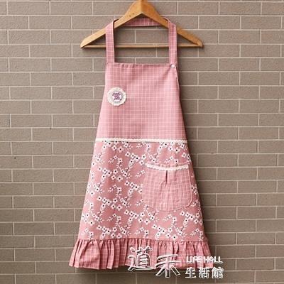 圍裙廚房純棉成人可愛無袖防水防油做飯圍腰女士  【全館免運】