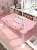 折疊桌-電腦床上小桌子懶人桌折疊宿舍飄窗臥室坐地大學生床桌寢室用上鋪-奇幻樂園