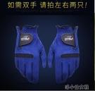 高爾夫手套 PGM 高爾夫手套 男款 超纖布手套 柔軟耐磨 透氣 1只! 洛小仙女鞋