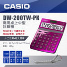 CASIO專賣店 CASIO 計算機 D...