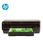HP 惠普 OJ-7110 A3彩色噴墨印表機【全品牌送蛋黃哥無線充電板】