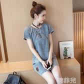 牛仔洋裝 夏季新款韓版女裝中長款簡約氣質時尚修身顯瘦短袖牛仔洋裝 韓菲兒