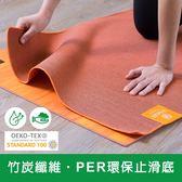 竹炭纖維止滑鋪巾-吸濕抗菌除臭,PER環保網狀底,面料柔軟舒適 USHAS