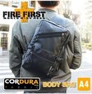 現貨【FIRE FIRST】日本品牌 A4單肩後背包 CORDURA防水材質 斜背包 腳踏車包 機能