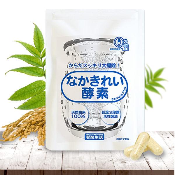 【發酵生活】體內環保麴酵素1袋入(日本製造)