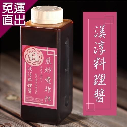 渼淳料理醬 原味/麻辣任選x4瓶 (500ml/瓶)【免運直出】