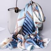 真絲絲巾女100%桑蠶絲緞面圍巾