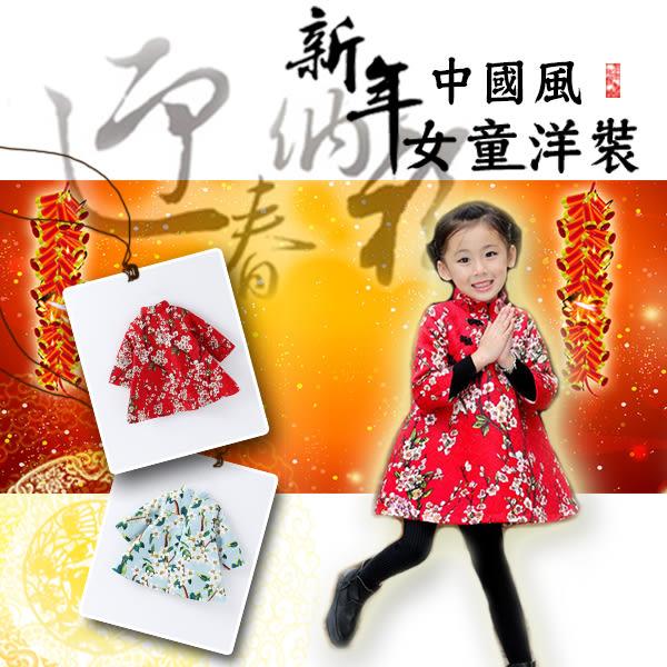 中國風女童洋裝