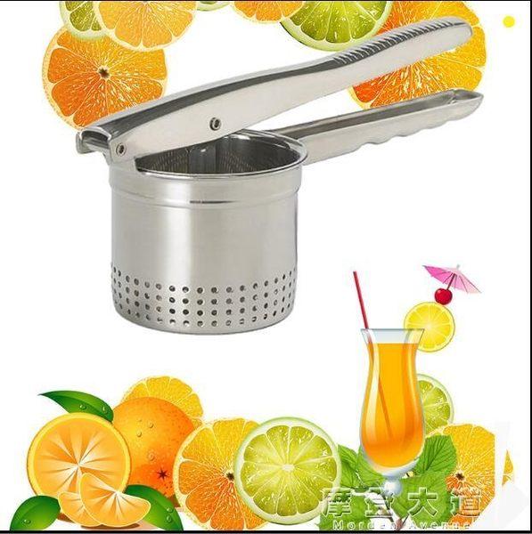 不銹鋼土豆泥壓泥器壓薯器 西瓜榨汁器手動榨汁機 檸檬石榴壓汁器「摩登大道」