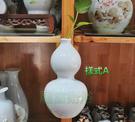 【麗室衛浴】陶瓷器懸掛壁花瓶