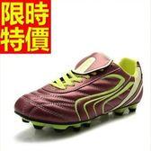 足球鞋-舒適好穿熱銷運動兒童成人男釘鞋5色63x11【時尚巴黎】