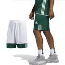 Adidas 3G Speed 男 綠色...