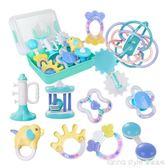 嬰兒玩具0-3-6-12個月益智新生兒手搖鈴水煮幼兒寶寶0-1歲 YDL  LannaS