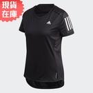 【現貨】Adidas Own the R...
