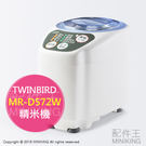 【配件王】日本代購 TWINBIRD 雙鳥牌 MR-D572W 家庭用精米機 四人份 精米御膳 碾米