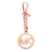 MICHAEL KORS MK大字母造型吊飾鑰匙圈(玫瑰金)619576