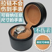 手錶收納盒 高檔歐式皮質手錶收納盒便攜旅行錶盒飾品收納盒男女機械錶盒錶包-凡屋