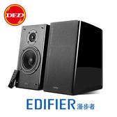 (預購)EDIFIER 漫步者 R2000DB 2聲道喇叭 藍牙輸入 120W超大功率 手工鋼琴漆 公司貨