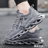 男鞋2020新款韓版潮流百搭網面運動休閒跑步潮鞋夏季透氣男士板鞋『潮流世家』