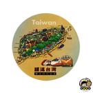 【收藏天地】台灣紀念品*神奇的陶瓷吸水杯墊-鐵支路玩全島∕馬克杯 送禮 文創 風景 觀光  禮品