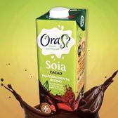 歐瑞仕OraSi-可可大豆飲(1L/罐)★愛家嚴選非基改素食 全素營養補充飲料 巧克力豆乳飲