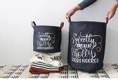 原創設計防水洗衣籃收納桶布藝髒衣簍可摺疊玩具雜物衣物收納筐 跨年鉅惠85折