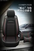 汽車坐墊四季通用全包圍座套2020新款皮座椅套冬季小車19全包座墊ATF 艾瑞斯居家生活