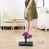 手持式無線電動拖把家用自動旋轉拖地機器人全自動擦地機 igo 電壓:220v 『魔法鞋櫃』
