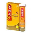 力度伸維生素C+鈣+D3發泡錠-柳橙口味30'S/盒【美十樂藥妝保健】