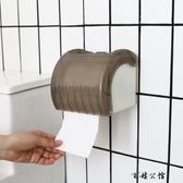 百姓館 創意抽紙手紙筒防水廁紙盒