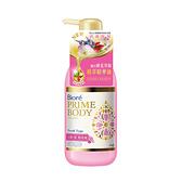 Biore 極緻精華油沐浴露500ML-白桃與粉玫瑰
