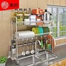 304不銹鋼水槽碗架瀝水架廚房置物架水池放碗碟2層碗筷收納架 YTL