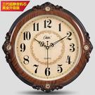 靜音客廳錶大掛鐘時尚創意鐘錶田園鐘錶簡約掛錶歐式石英鐘