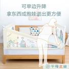 【三面】床護欄嬰兒童床圍欄三面組合1.8...