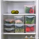 密封透明食品收納盒塑料有蓋冰箱冷凍冷藏保鮮盒瀝水長方形大小號 快速出貨YJT