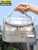 防水化妝包女網紅大容量化妝品收納袋ins風超火便攜透明簡約洗漱