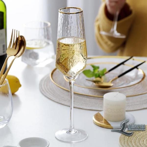 水晶玻璃北歐家用高腳杯葡萄酒杯金邊鉆石紅酒杯香檳杯【邻家小鎮】