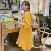 女裝韓版小清新寬鬆荷葉邊連帽中長款連身裙 【米蘭街頭】