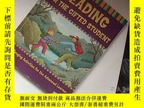 二手書博民逛書店reading罕見for the gifted student(
