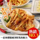 高鈣 義式風味【乳酪燒】75g 美味田...