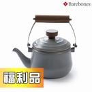【福利品】Barebones 琺瑯茶壺 Enamel Teapot CKW-379 / 城市綠洲(茶具、煮水壺、露營炊具)