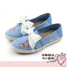 Paidal x 卡娜赫拉的小動物 愛喝水寬鞋帶綁帶帆布鞋-淺藍